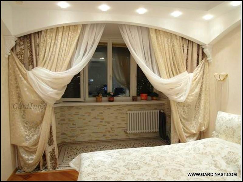 Драпированные шторы: элегантный и роскошный способ декориров.
